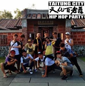 0918文化百老匯HIP HOP PARTY