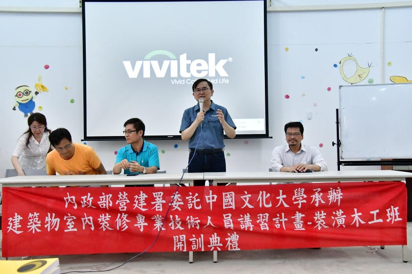劉櫂豪立委爭取裝潢木工課程於台東舉行 鄉親免舟車勞頓 每人約省4萬元