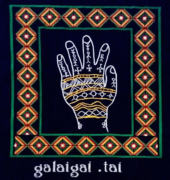 台東部落傳統技藝---新生活美學
