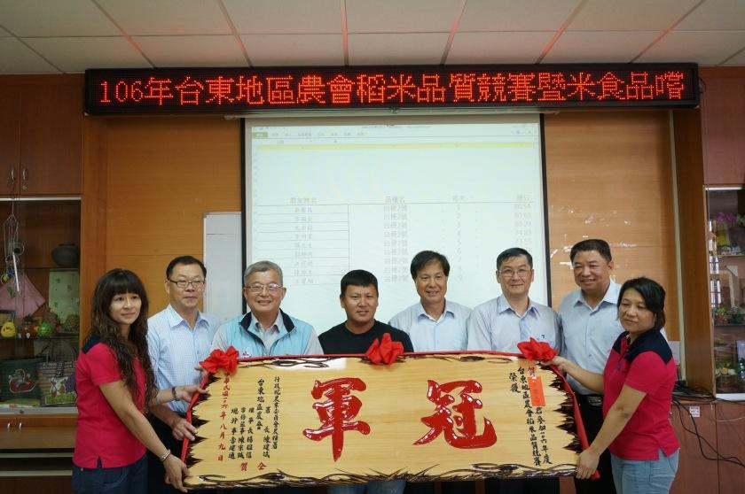 圖1吳聲昌農友(左四)榮獲臺東地區農會106年稻米品質競賽冠軍。
