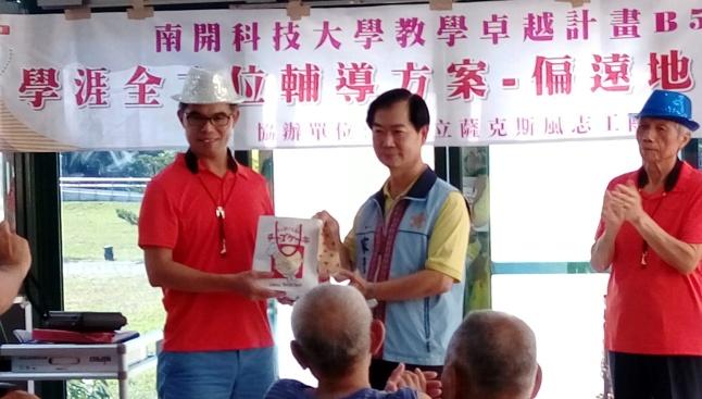 榮民林清壽教授宅(左)配音樂馬蘭榮家關懷老榮民 與榮家主任李少民互贈紀念品