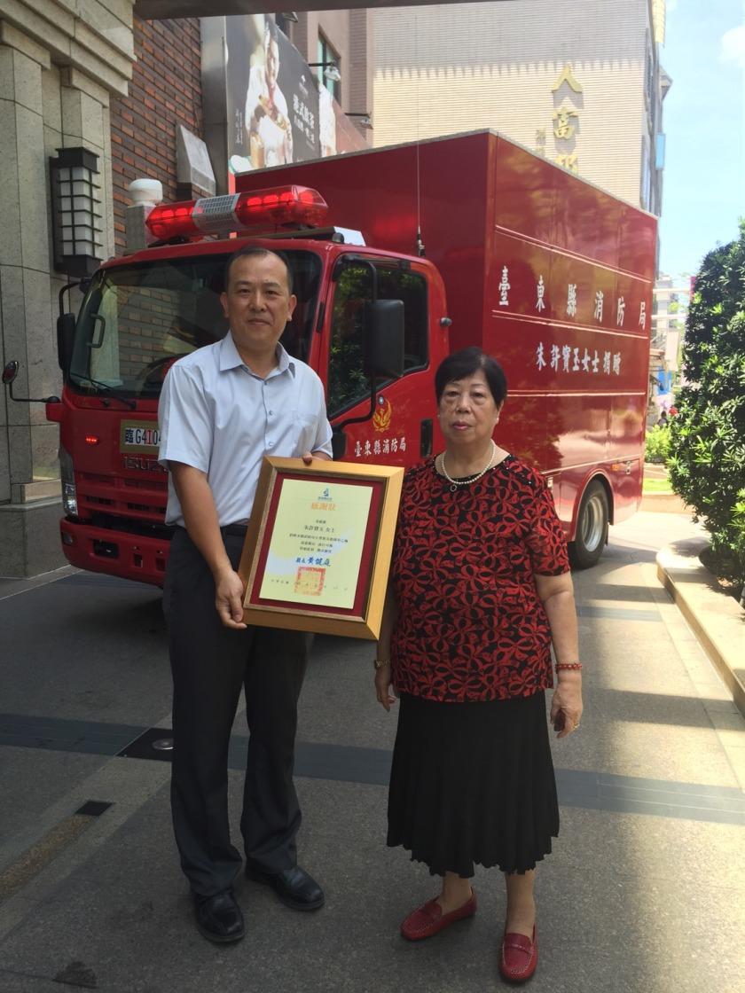 台北市朱許寶玉女士發揮大愛捐贈本局小型救災指揮車1輛